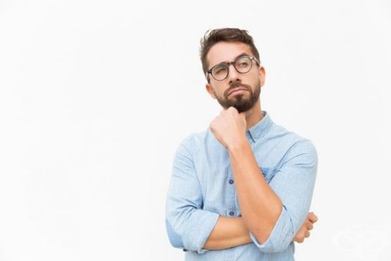 Как да промените основните си убеждения, за да сте по-успешни - изображение
