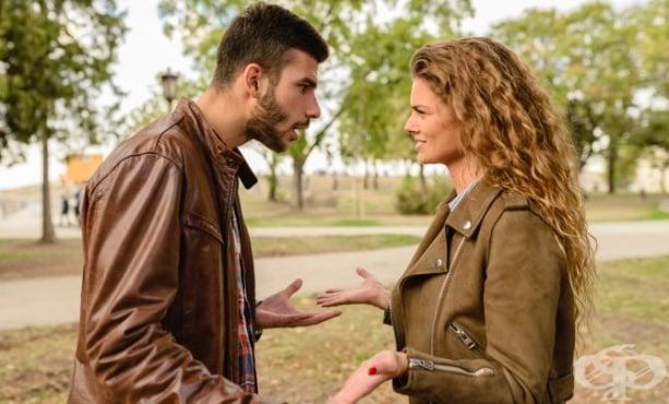15 полезни фрази за разрешаване на конфликти - изображение