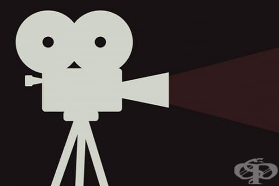 Как да забележим, когато сме жертва на собствената си проекция - изображение