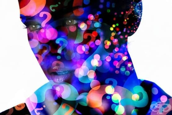 Как културните дейности повлияват модела на мислене - изображение