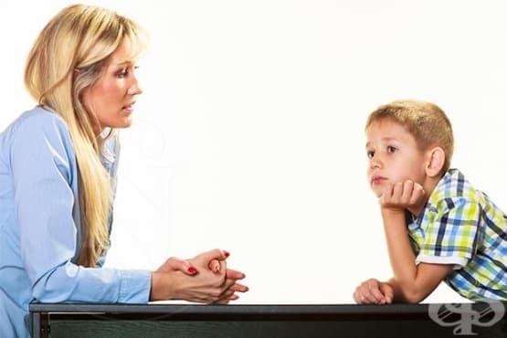 Как да реагираме на детския интерес към сексуалността - изображение