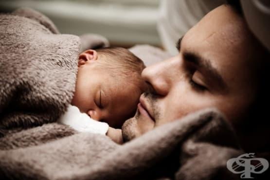 Как се изгражда близост с бебето - изображение