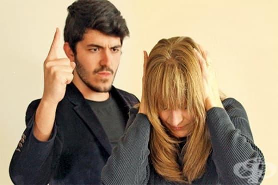 Как се превръщаме в жертви на домашен тормоз - изображение