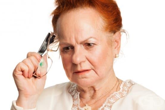 Как да познаем деменцията - изображение