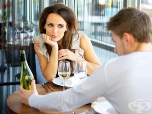 Качество # 1, което да търсите в един романтичен партньор - изображение