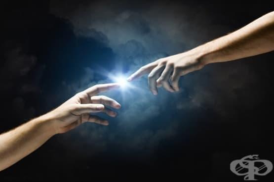 Какви са причините да вярваме в Бог според изследване на Оксфордския университет - изображение