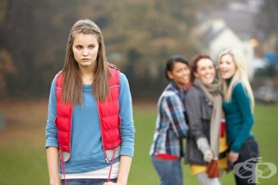 Какви са психическите задачи пред развиващия се тийнейджър - изображение