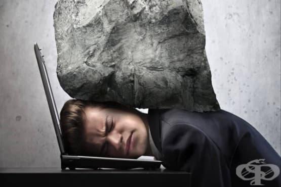 Какво е вредният психологически стрес и кои са симптомите му - изображение
