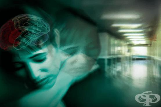 Какво представлява шизофренията - изображение