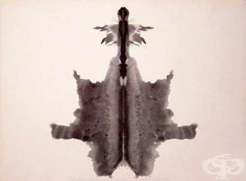 Какво представлява тестът с мастилени петна на Роршах - изображение
