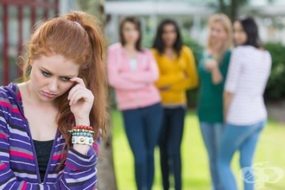 Какво представлява социалната тревожност - изображение
