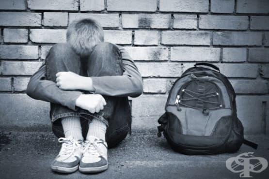 Какво се прави при депресия в детска и юношеска възраст - изображение