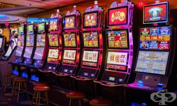 Създадени да подвеждат: как хазартните игри изкривяват реалността и правят мозъка зависим - изображение
