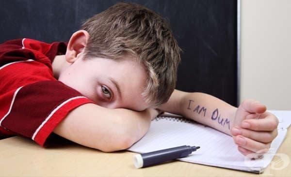 Как да подкрепите емоционалните нужди на дете с обучителни затруднения - изображение