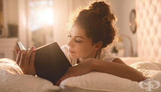 Загуба на пари ли са книгите за самопомощ - изображение