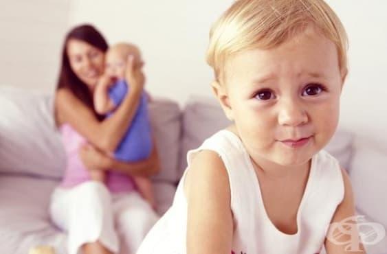 Когато детето попита: Мен ли обичаш повече? - изображение