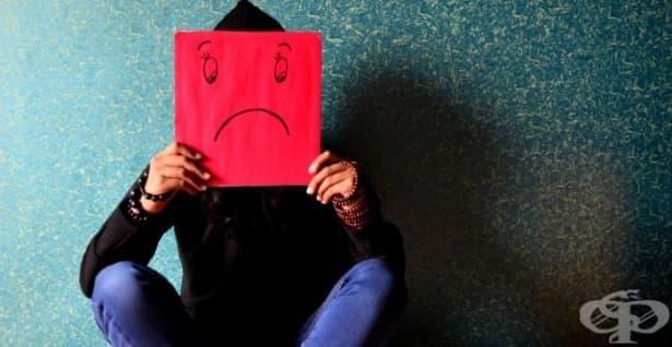 Когнитивният дисонанс и пристрастяването - изображение