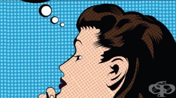 В какво се състои когнитивно-поведенческата терапия - изображение
