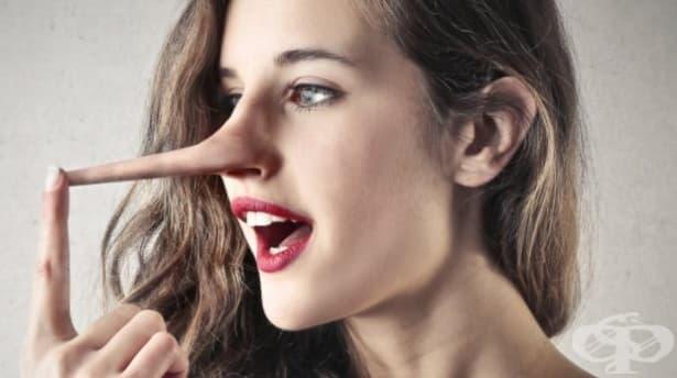 Кой ме лъже: Полиграфът и Методът на Рийд за откриване на лъжата - изображение