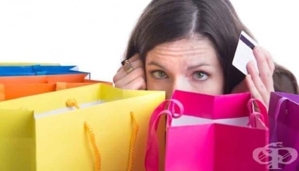 Какво представлява компулсивно разстройство в пазаруването - изображение