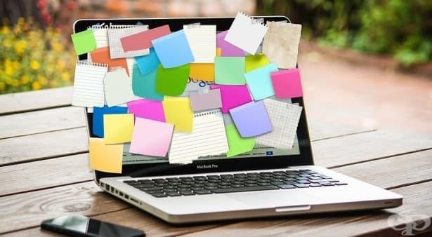 5 съвета за справяне с хроничното отлагане - изображение