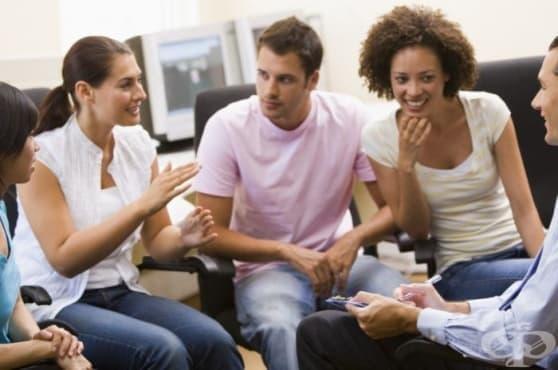 Най-важното, което трябва да знаем за добрата комуникация, според ново изследване - изображение