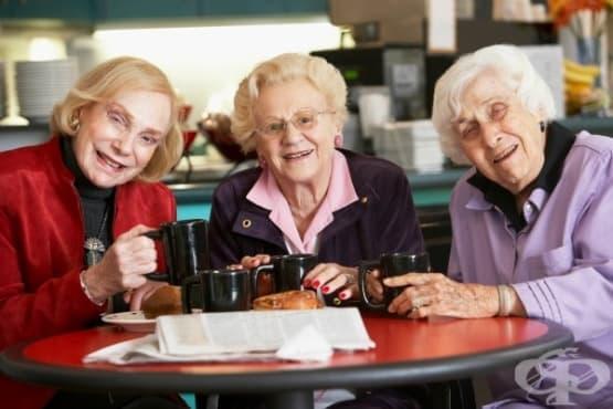 Кризата на старостта, как се кове мъдрост - изображение