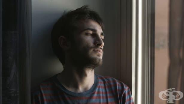Изненадващо лечение за всички нарушения на личността - изображение