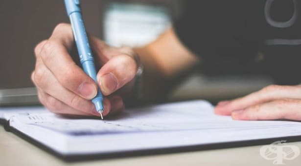 Изграждане на стратегически жизнен план за заети хора - изображение