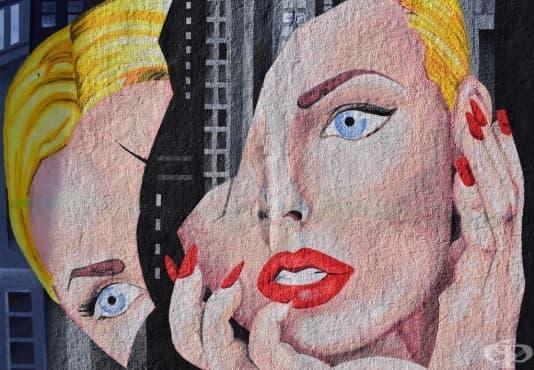 Биполярното разстройство: 6 мерки за овладяване на симптомите - изображение