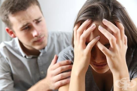 Лоша новина: стресът е заразен - изображение