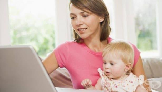 Сравненията в социалните мрежи са особено токсични за младите майки - изображение