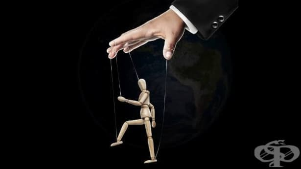 Как да бъдем по-малко подвластни на манипулациите на нарцисистите и социопатите - изображение