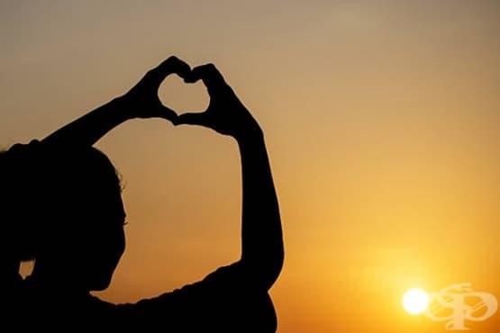 Масово любовта се бърка с други неща - изображение