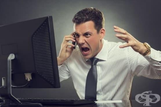 Методът на Стосни за туширане на гнева - изображение