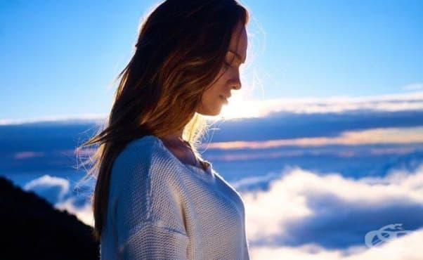 Дневна доза мъдрост: Освободете се от страховете си за бъдещето - изображение