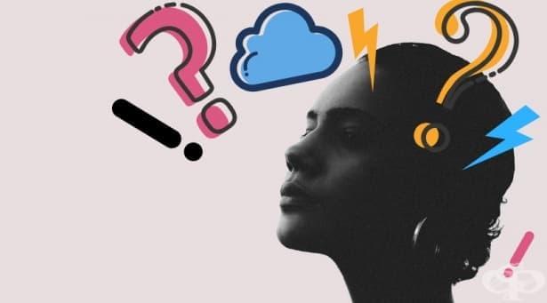 3 токсични мисловни модела, които засилват вашата несигурност - изображение