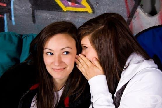 Можем ли да се доверим на някого – ето как да разберем - изображение