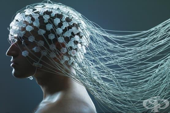 Можем да контролираме тежките емоции, като мислим за себе си в трето лице - изображение