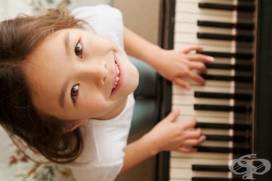 Може ли музикалното обучение да помогне на хората с дислексия - изображение
