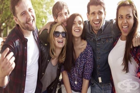 Можете да имате ограничен брой истински приятели — какъв е той според науката - изображение