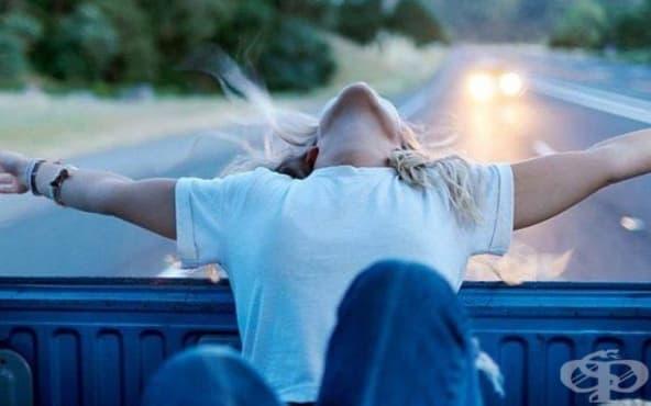 12 разлики между позитивната и негативната гледна точка за живота - изображение