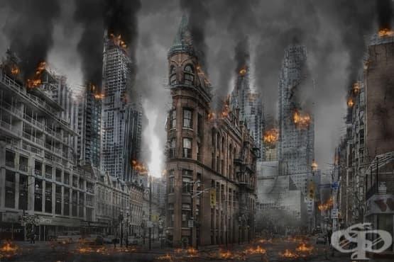 Наистина ли живеем в опасни времена или просто така ни се струва - изображение