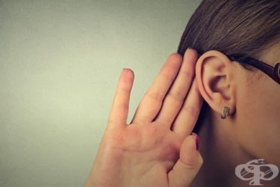 Най-добрият начин да разпознаете емоцията в другите — слушайте - изображение