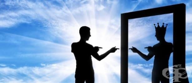 11 неща, които не трябва да правите в общуването си с нарцисисти - изображение