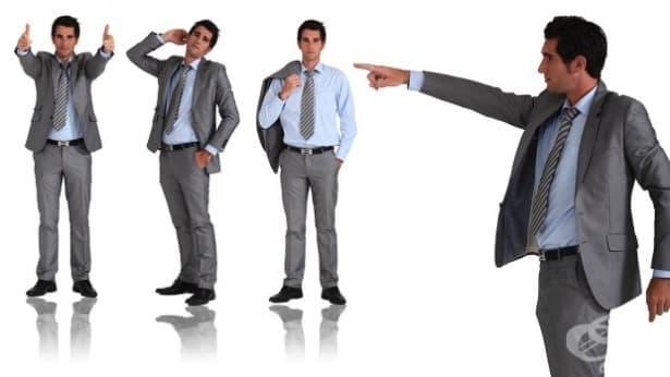 Топ 10 съвети за по-добра невербална комуникация - част 2 - изображение