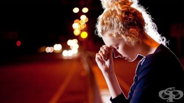 Емоционално приемане: Защо да се чувстваме зле е добре за нас – част 1 - изображение
