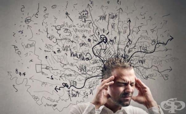 Как да превърнете отрицателните мисли в положителни - изображение