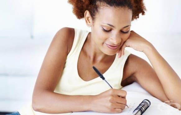 Лесно упражнение ще ви помогне да излезете от капана на негативното мислене - изображение