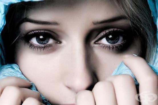 Можем да разчетем нечии емоции само по очите  - изображение
